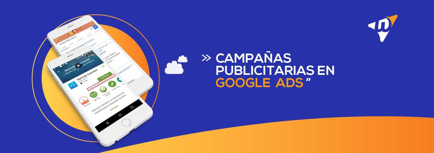 campañas en google ads